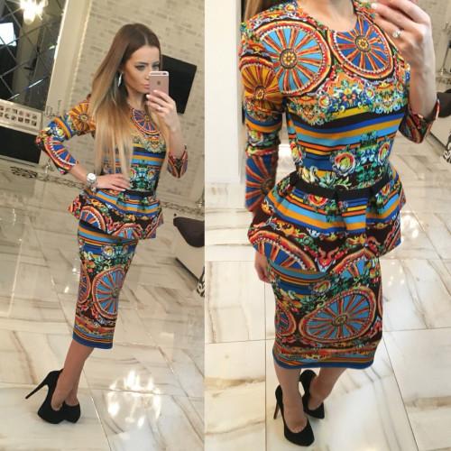 Платье-карандаш цветное 10450