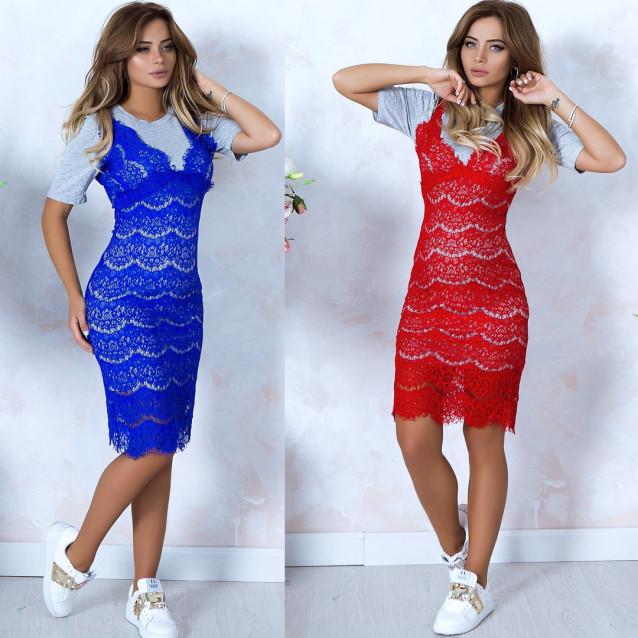 Платье романтичное 10557