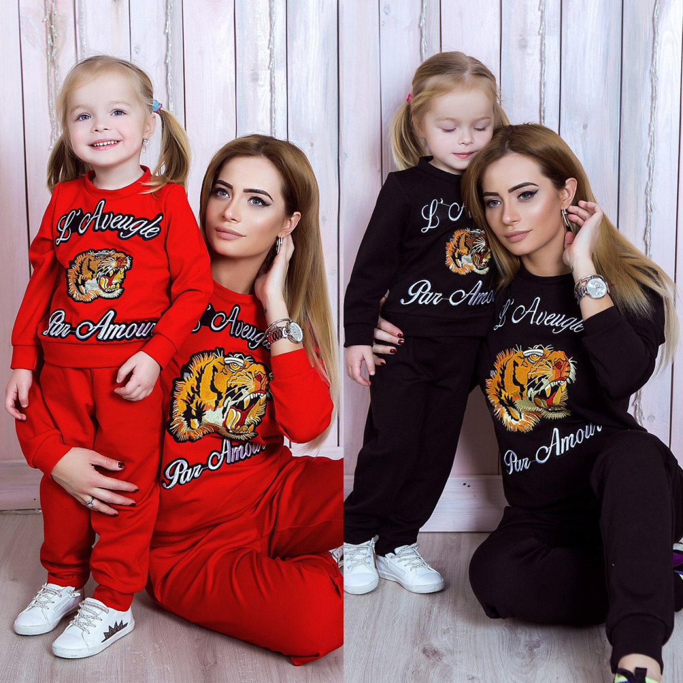 Костюм дитячий Family Look c вишивкою ТИГР 10759