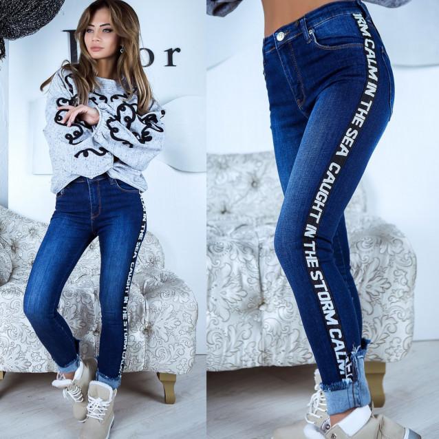 Модные джинсы 553-0