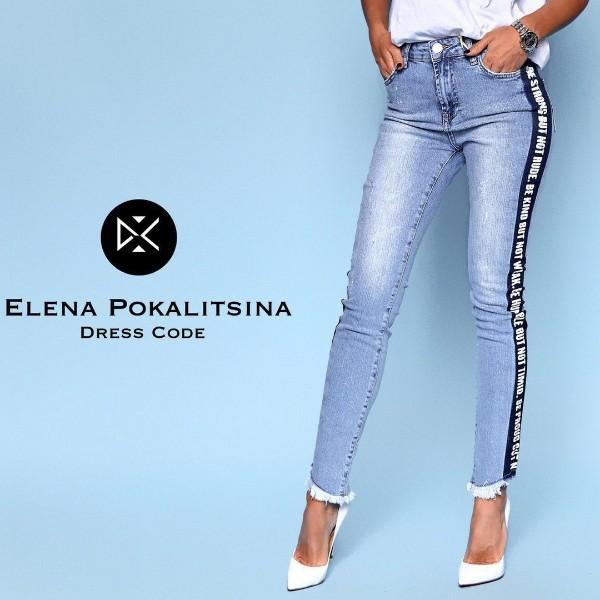 Женские голубые джинсы 7262-001