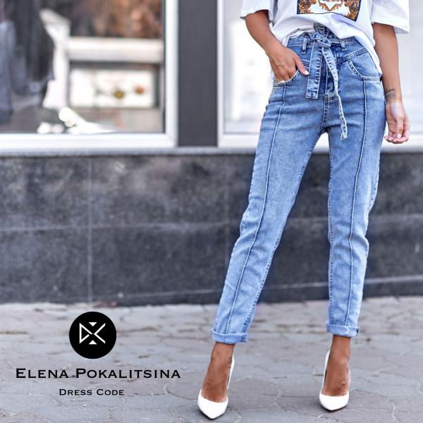 Облягаючі світлі джинси 1383