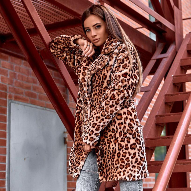 Кожушок леопардовий 89063