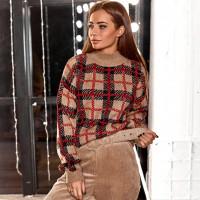 Теплый свитер в модной расцветке 2069-5