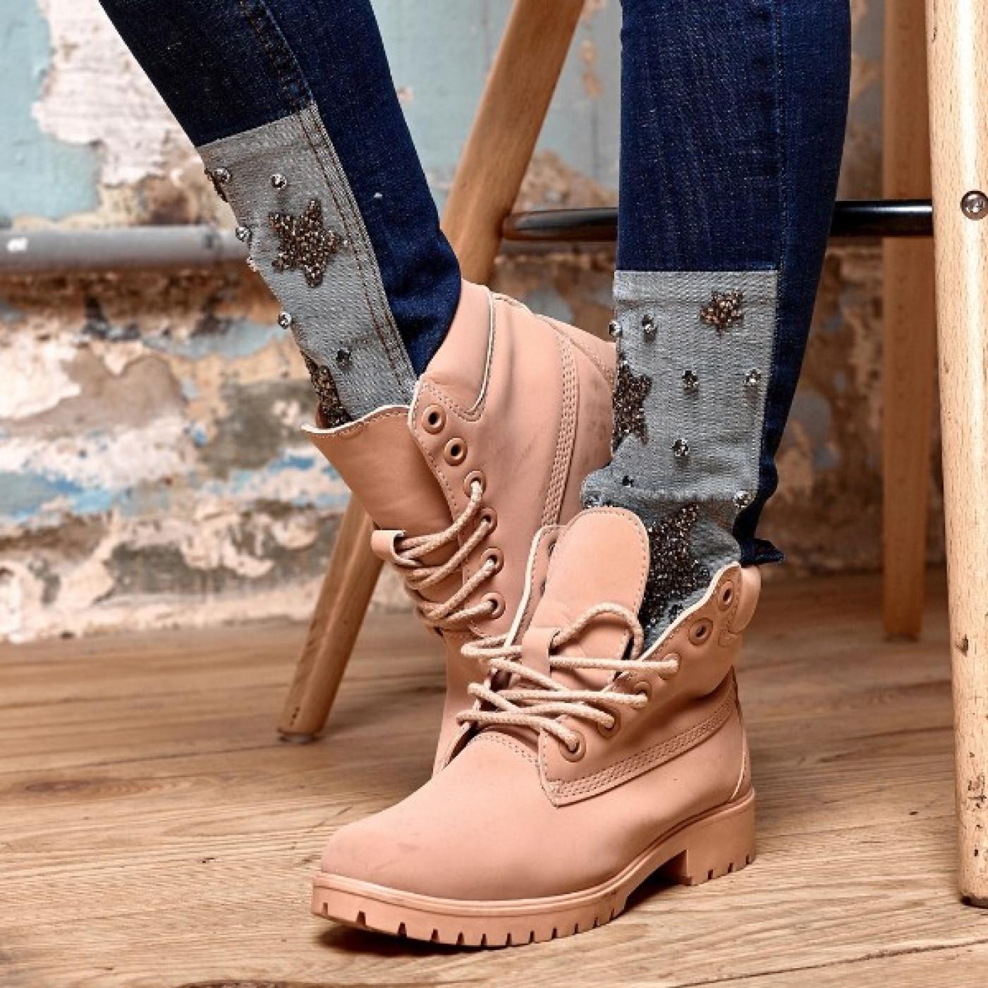 Модные джинсы 464-746