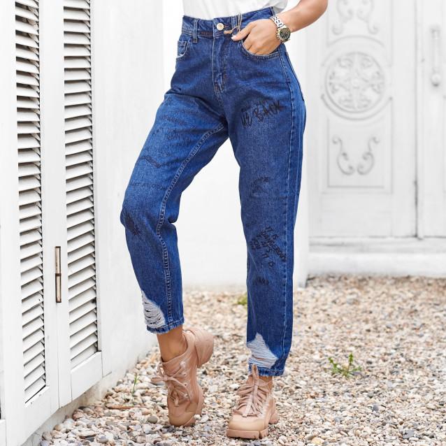 Плотные джинсы с потертостями 72123