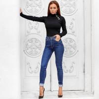 Облегающие джинсы 1507