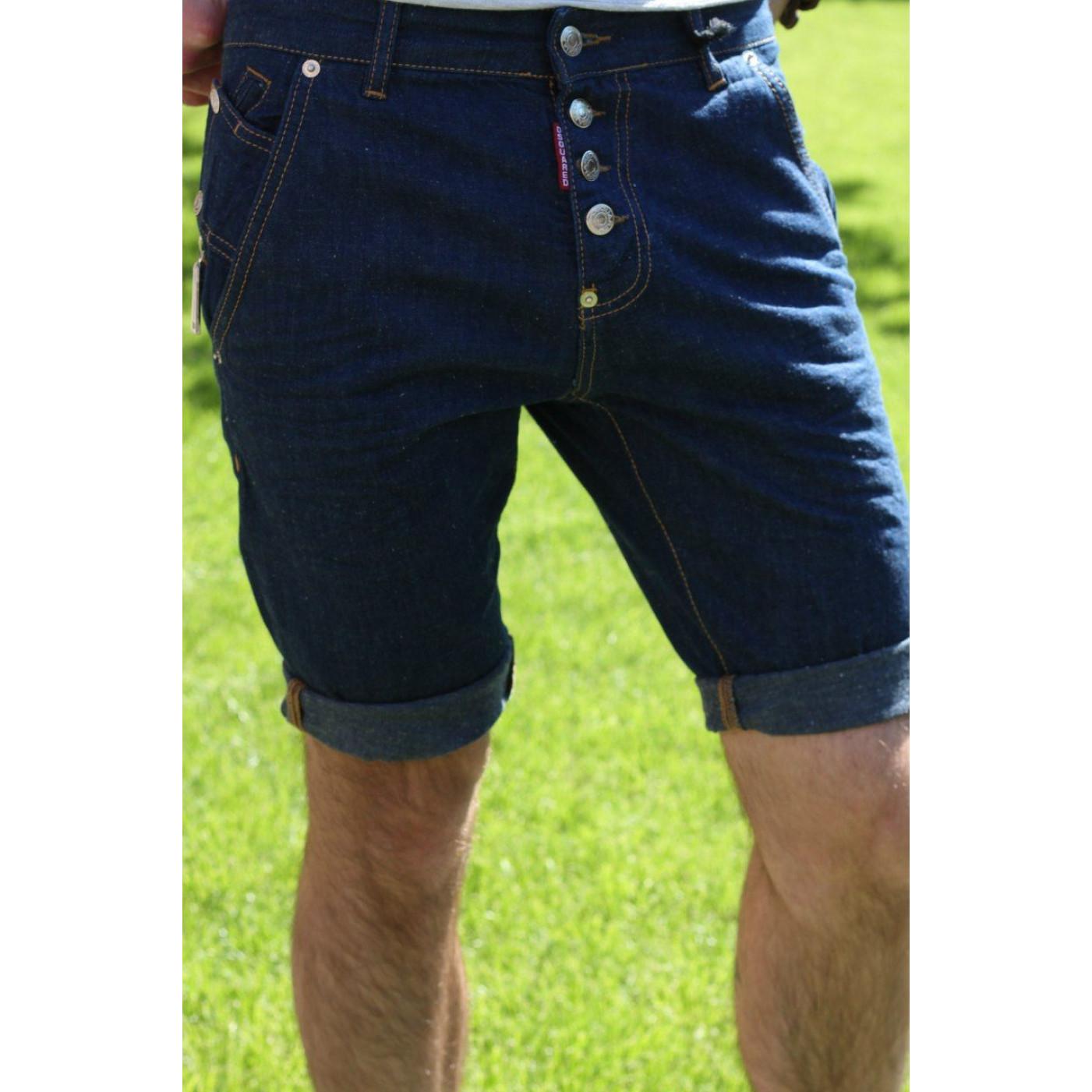 Шорти джинсові чоловічі 3151