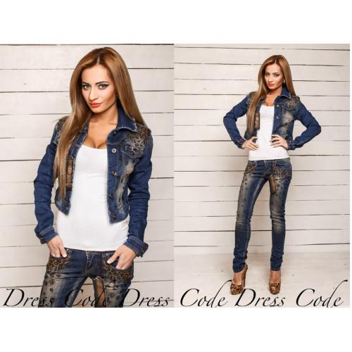 Женские джинсы 2542